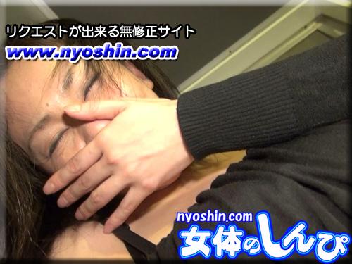かな - 居酒屋トイレのバカップル エロAV動画 Hey動画サンプル無修正動画