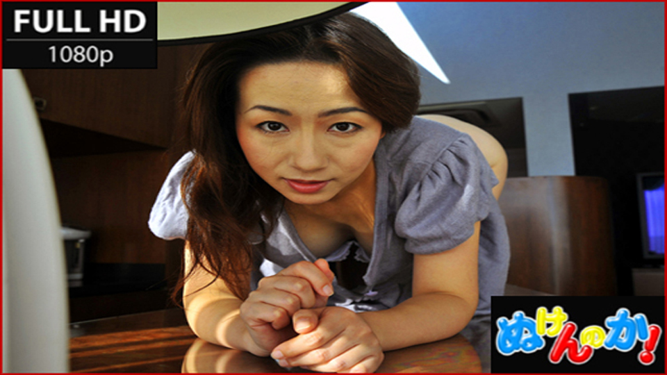 みき - とても淫乱な人妻さんとガチンコSEX 1 エロAV動画 Hey動画サンプル無修正動画