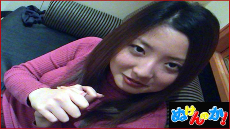 かすみ - 可愛いお姉さんとラブホハメ撮り企画…16 エロAV動画 Hey動画サンプル無修正動画