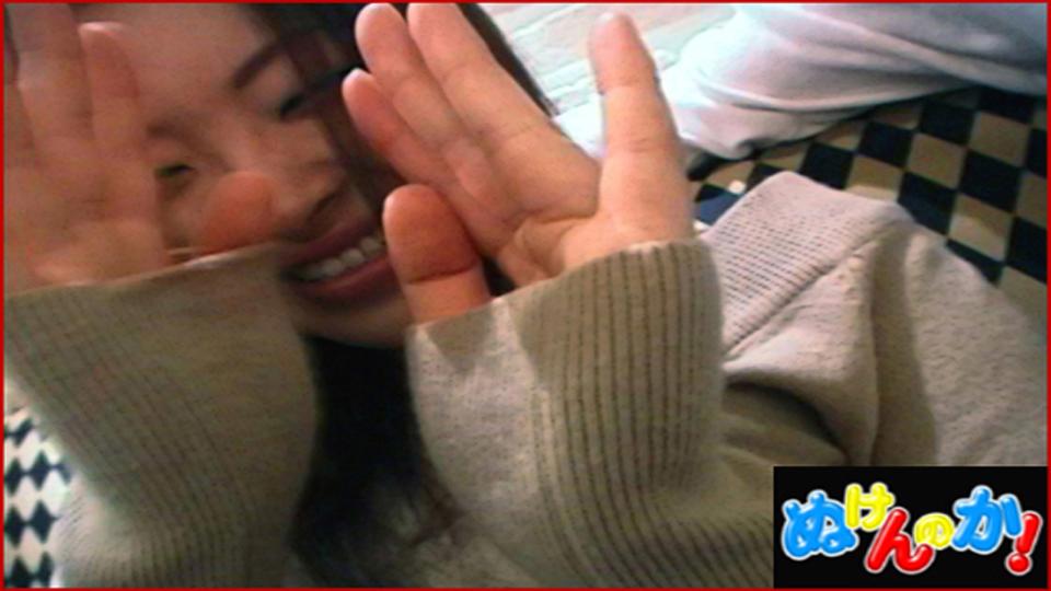 あやの - 可愛いお姉さんとラブホハメ撮り企画…32 エロAV動画 Hey動画サンプル無修正動画