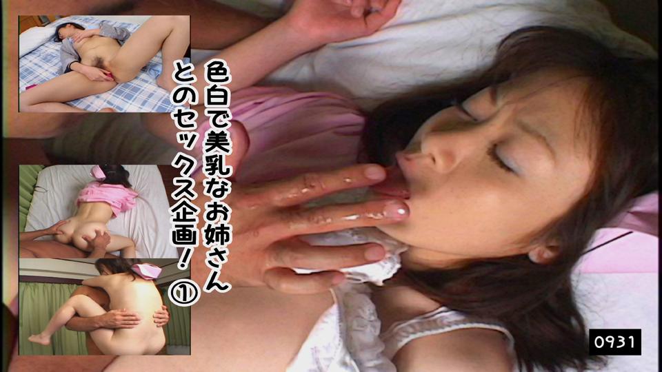 まゆ:色白で美乳なお姉さんとのセックス企画! ①【Hey動画:ぬけんのか!】