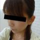 吉岡愛美 デリヘル呼んだら同僚の奥さんだったので内緒にする代わりに本番までやっちゃいました!