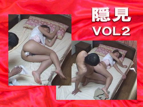 素人 - 隠見VOL2 エロAV動画 Hey動画サンプル無修正動画