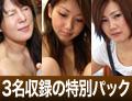 素人3人のうんこ (一葉 ・ 麻理 ・ いずみ)