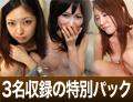 素人3人のうんこ ( 里穂 ・ 雛子 ・ 真弓 )