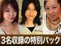 素人3人のうんこ ( 紗枝・理奈・美香子 )