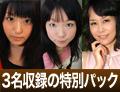 素人3人のうんこ ( さやか・さくら・緑 )