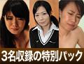 素人3人のうんこ ( 夏子・恵梨香・麻里奈 )