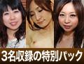 素人3人のうんこ ( 麻里子・春佳・留美子 )