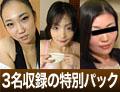 素人3人のうんこ ( 栞・佑佳・望 )