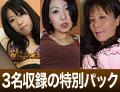 相川 真琴・草壁 麗・稲葉 泉のうんこ 素人3人のうんこ ( 真琴・麗・泉 )