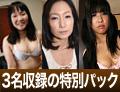 森崎 貴実・大田 幸子・里中 道枝のうんこ 素人3人のうんこ (貴実・幸子・道枝)