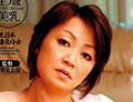 高田典子 彼女の母は色狂い