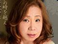 吉野ひとみ  高齢熟女