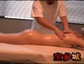 女性専用アロマ(性感)55