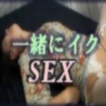 本当に何回もイク私のセックスを見てください
