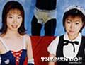 岡本美知子&新庄由貴 ぶっかけWキャスト5