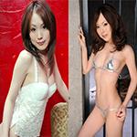 百合 one coin erection レベチな女子大生が5本咥えますっ!! 百合 22歳