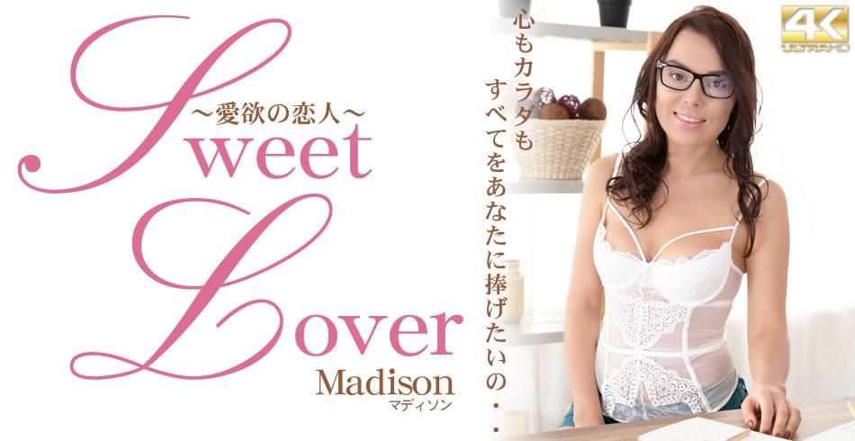 愛欲の恋人 Sweet Lover Masison