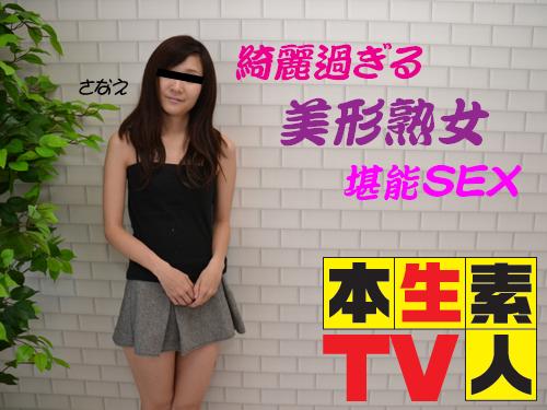 さなえ - 綺麗過ぎる美形熟女堪能SEX!! エロAV動画 Hey動画サンプル無修正動画