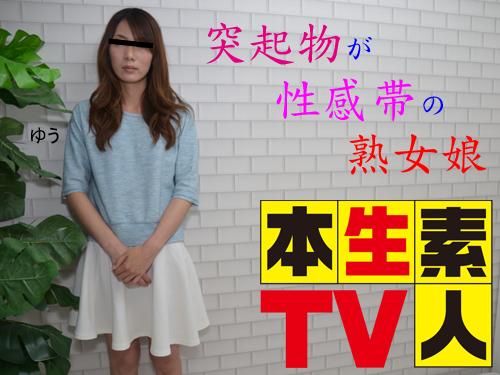ゆう - ☆突起物が性感帯の熟女娘☆ エロAV動画 Hey動画サンプル無修正動画