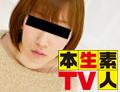なお 『長身・美乳・自然陰毛 三拍子揃った専門学生のヌレ濡れセックス!!』