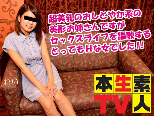 れい - 超美乳のおしとやか系の美形お姉さんですが、セックスライフを謳歌するとってもHな女でした!! エロAV動画 Hey動画サンプル無修正動画