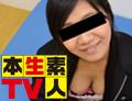 はるか 『セックス経験のまだ少ない褐色肌の巨乳大学生が初潮吹きで感じまくり!!』の DL 画像。