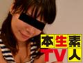 ひろこ 『感度バツグンでヨガリ狂う様と下品な口元がエロ過ぎる!元モデルのハーフ娘と暗闇で中出しセックス!!』の DL 画像。