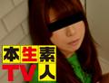 なお 『超美麗オマンコのすぐにイっちゃう癒し系巨乳お姉さんと暗闇でヤリまくる!』の DL 画像。