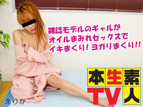 えりか - 雑誌モデルのギャルがオイルまみれセックスでイキまくり!ヨガリまくり!! エロAV動画 Hey動画サンプル無修正動画