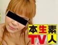 えりか 雑誌モデルのギャルがオイルまみれセックスでイキまくり!ヨガリまくり!!