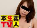 まや 『気持ちイイこと大好きなしっとり美熟女の乱れた性欲全開!痙攣絶頂セックス!!』の DL 画像。