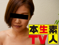 あゆみ 『スレンダー!微美乳!!モデルさながらの美女をオイルでヌルテカ中出しセックス!!』の DL 画像。