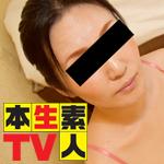 いづみ 素朴な生活を送っている美熟女がアダルト動画に出演し1年ぶりのSEXに乱れまくる!!