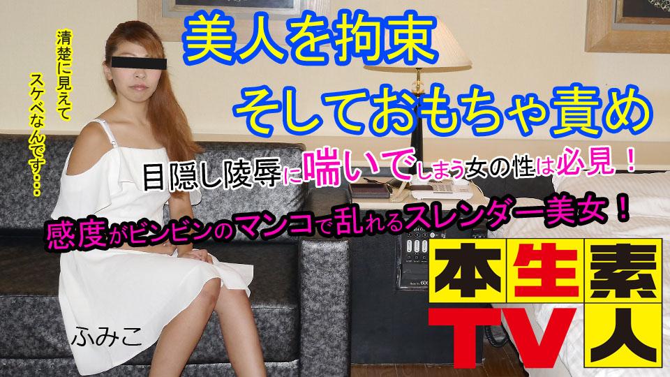 【#本生素人TV  #無修正 】感度がビンビンのマンコで乱れるスレンダー美女!  #HEY動画 で公開中です!