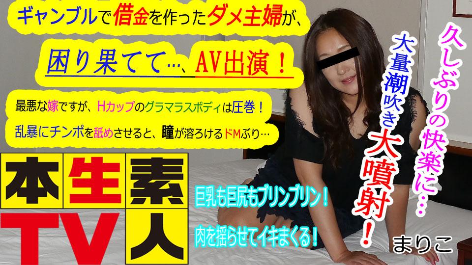 なぎさ42歳 - ギャンブルで借金を作ったダメ主婦が、困り果てて… エロAV動画 Hey動画サンプル無修正動画