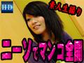 「素人生撮りファイル」素人美人がニーソでマンコ全開・お色気悩殺ファック!
