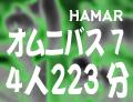 RIKA(偽名) 菅野いちは 夢華さら 美智子小夜曲(セレナーデ) 『HAMARオムニバス7 4人223分』