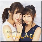 ありさ めい Battle of lesbian〜ありさちゃんとめいちゃん〜1