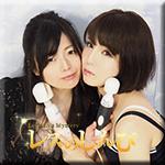 かな みはる Battle of lesbian〜かなちゃんとみはるちゃん〜3