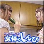 ありさ りな SUJINASHIママ友編〜ありさちゃんとりなちゃん〜1