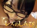 ゆま ゆり ハメ撮りレズビアン〜ゆまちゃんとゆりちゃん〜(前)