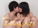 ゆま ゆうか ハメ撮りレズビアン〜ゆまちゃんとゆうかちゃん〜(後)