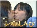 さら りさ ハメ撮りレズビアン〜さらちゃんとりさちゃん〜(前)