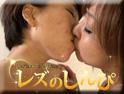 ゆうか ちひろ ハメ撮りレズビアン〜ゆうかちゃんとちひろちゃん〜(前)