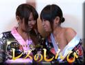 さら りおん ハメ撮りレズビアン〜さらちゃんとりおんちゃん〜(前)