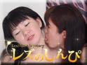 まゆ ゆき レズビアンを作っちゃおう!〜まゆちゃんとゆきちゃんとかおりちゃん〜(6)