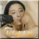 松本まりな ゆめ 自画撮りレズビアン〜松本まりなさんとゆめちゃん〜(後)