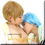 すみれ あんな Cosplay Lesbian〜すみれちゃんとあんなちゃん〜3